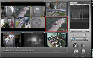 VideoViewer & CMS for Windows / PC (Lastes ned gratis)